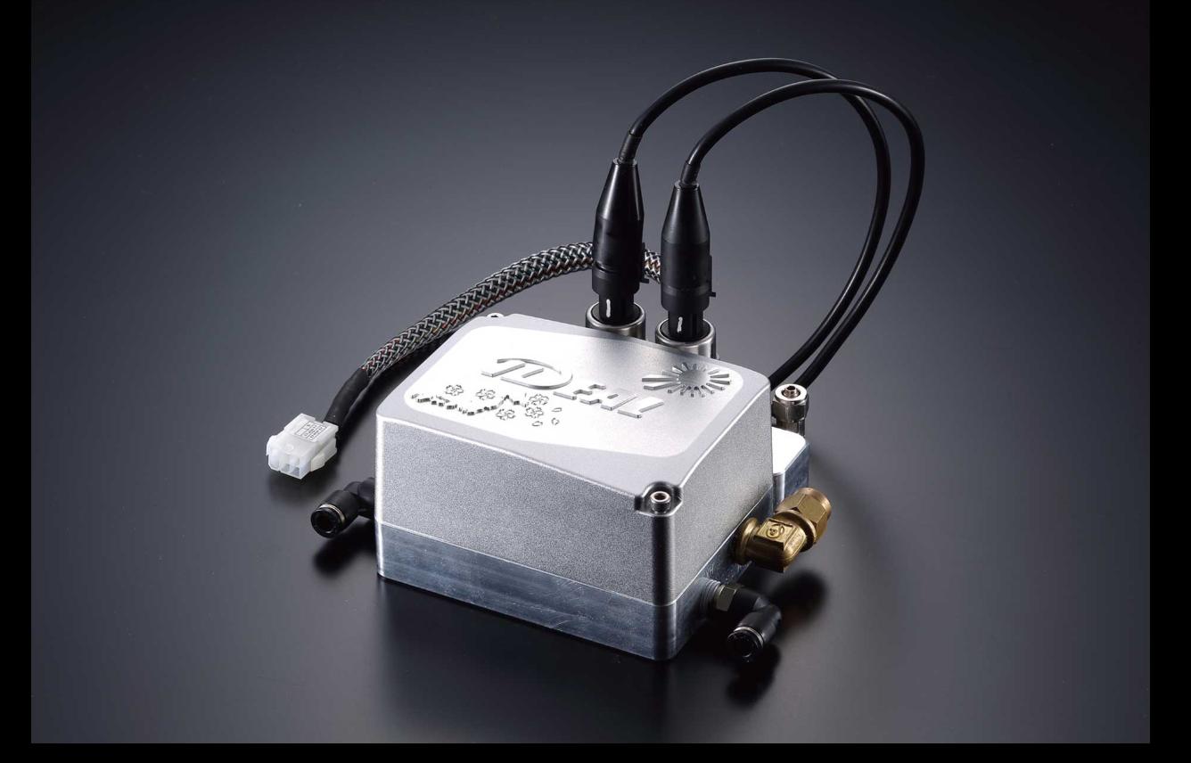 エアーレベリング1/4ソレノイド (電磁弁)BOX